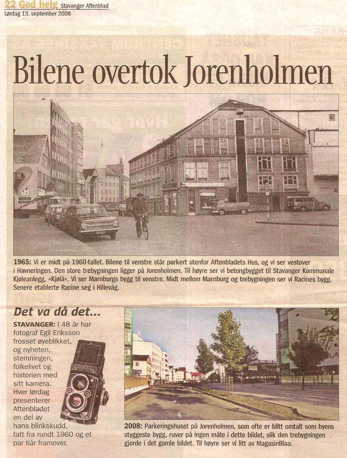 Jorenholmen